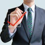 借地権や底地に関係する建て替えや更新に必要な承諾料とは?