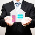 不動産投資に欠かせない不動産の鑑定評価の1つ収益還元法