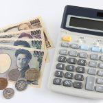 借地の場合の地代~消費税は掛かるの?課税される場合とは?