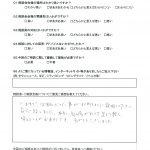 6/16 鶴見公会堂