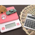 相続と累進課税~相続税の節税のためのポイントとは?