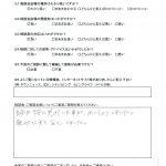 11/17 フォーラム南太田