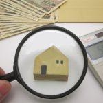 投資用不動産を相続した場合の減価償却の計算について