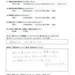 3/16 フォーラム戸塚