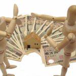 不動産取得税は相続時にかかる?
