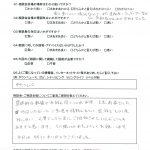 4/13 大倉山記念館