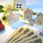賃貸状況の統計でも良く用いられる空室率とは?