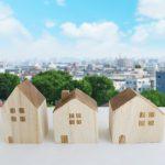 借地権や底地に関係する立て替え増改築における承諾料について