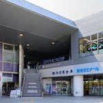 11/16  第175回 無料相談会 泉区民文化センター【まもなく受付開始】