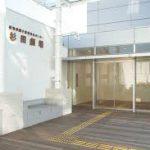 12/21  第176回 無料相談会 磯子区民文化センター【終了しました】