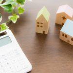 相続した不動産を譲渡した場合にかかる所得税について