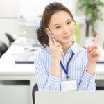 入居者募集を効果的に行うために空室情報を周知するのは有効か?