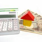 借地権付の底地の売買では契約書に追記すべき内容がある