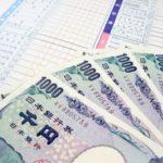 共有不動産での賃貸収入の確定申告はどちらがするの?