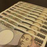 【横浜市中区の不動産屋発信】借地は消費税の対象になるのか?