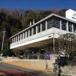1/23    第189回 無料相談会 鎌倉商工会議所【終了しました】